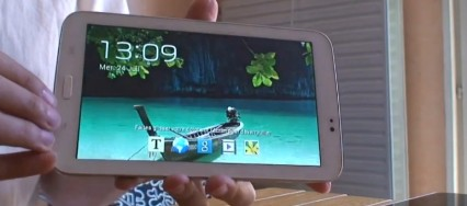 Test de la Galaxy Tab 3 version 7 pouces de Samsung