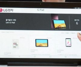 LG officialise sa nouvelle tablette G Pad III de 10,1 pouces